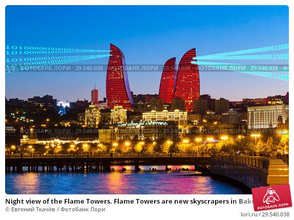 Купить «Night view of the Flame Towers. Flame Towers are new skyscrapers in Baku», фото № 29540038, снято 22 сентября 2018 г. (c) Евгений Ткачёв / Фотобанк Лори