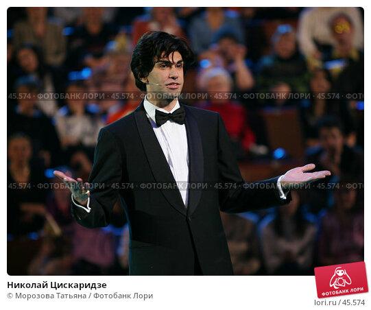 Николай Цискаридзе, фото № 45574, снято 27 ноября 2006 г. (c) Морозова Татьяна / Фотобанк Лори