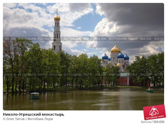 Николо-Угрешский монастырь, фото № 304606, снято 29 июня 2017 г. (c) Олег Титов / Фотобанк Лори