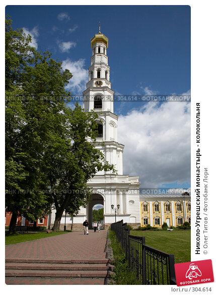 Николо-Угрешский монастырь - колокольня, фото № 304614, снято 30 мая 2008 г. (c) Олег Титов / Фотобанк Лори