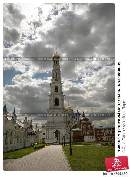 Купить «Николо-Угрешский монастырь - колокольня», фото № 304650, снято 15 декабря 2017 г. (c) Олег Титов / Фотобанк Лори