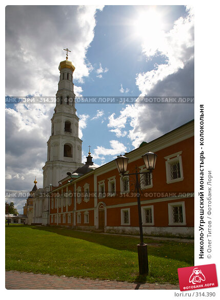 Купить «Николо-Угрешский монастырь - колокольня», фото № 314390, снято 30 мая 2008 г. (c) Олег Титов / Фотобанк Лори