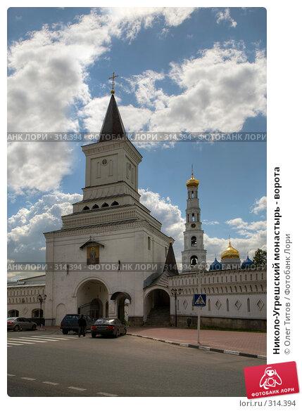 Николо-Угрешский монастырь - ворота, фото № 314394, снято 24 октября 2016 г. (c) Олег Титов / Фотобанк Лори
