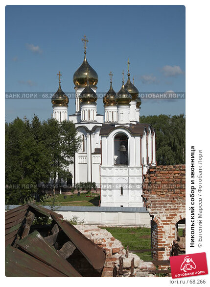 Никольский собор и звонница, фото № 68266, снято 18 июля 2007 г. (c) Евгений Мареев / Фотобанк Лори