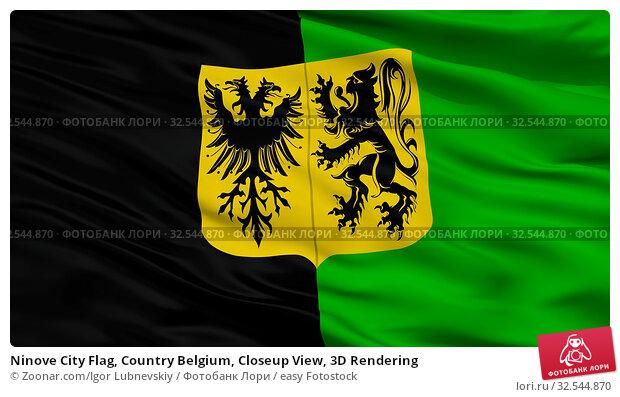 Купить «Ninove City Flag, Country Belgium, Closeup View, 3D Rendering», фото № 32544870, снято 7 декабря 2019 г. (c) easy Fotostock / Фотобанк Лори