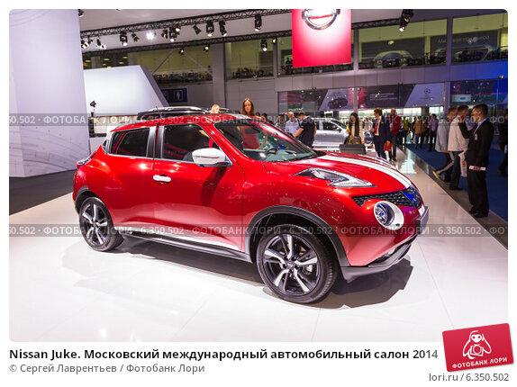 международный автомобильный салон 2014 nissan