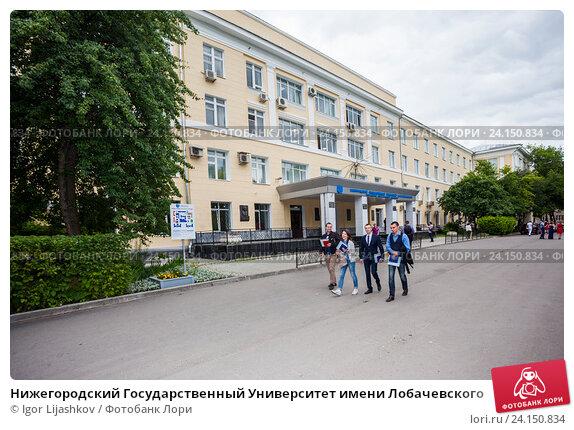 Купить «Нижегородский Государственный Университет имени Лобачевского», фото № 24150834, снято 10 апреля 2020 г. (c) Igor Lijashkov / Фотобанк Лори
