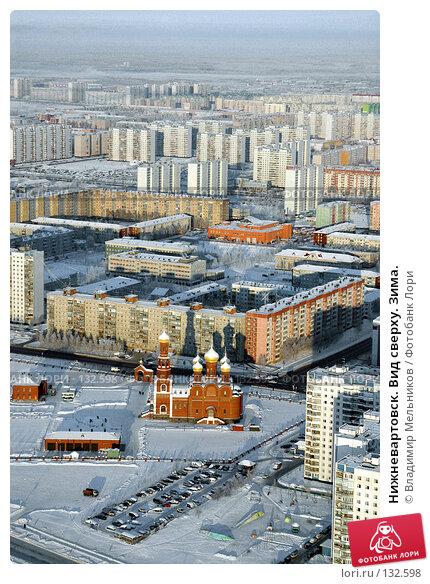 Нижневартовск. Вид сверху. Зима., фото № 132598, снято 22 декабря 2004 г. (c) Владимир Мельников / Фотобанк Лори