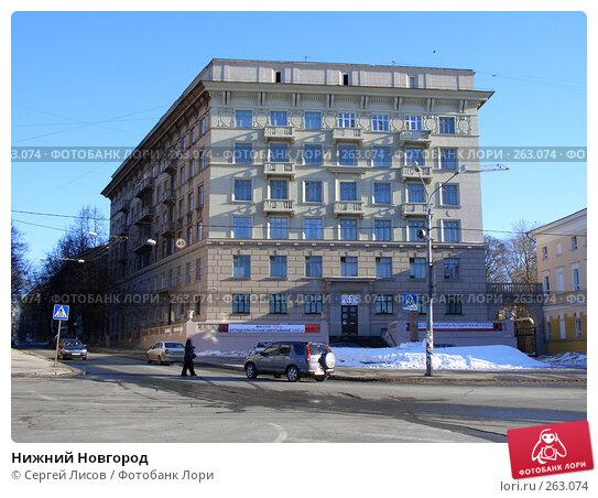 Нижний Новгород, фото № 263074, снято 24 февраля 2008 г. (c) Сергей Лисов / Фотобанк Лори