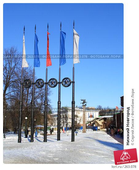 Нижний Новгород, фото № 263078, снято 24 февраля 2008 г. (c) Сергей Лисов / Фотобанк Лори