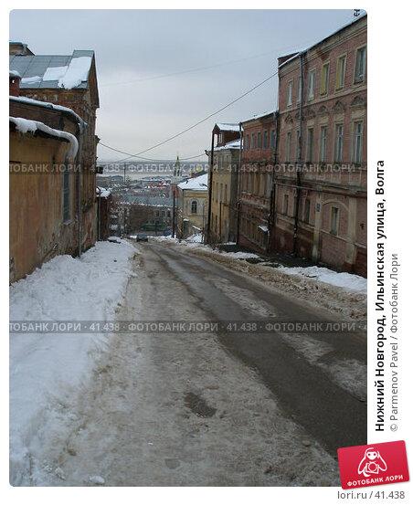 Нижний Новгород, Ильинская улица, Волга, фото № 41438, снято 23 ноября 2006 г. (c) Parmenov Pavel / Фотобанк Лори