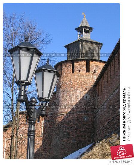 Нижний новгород кремль, фото № 159042, снято 10 апреля 2005 г. (c) Карелин Д.А. / Фотобанк Лори