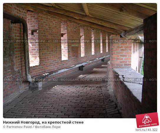 Нижний Новгород, на крепостной стене, фото № 41322, снято 15 июня 2005 г. (c) Parmenov Pavel / Фотобанк Лори
