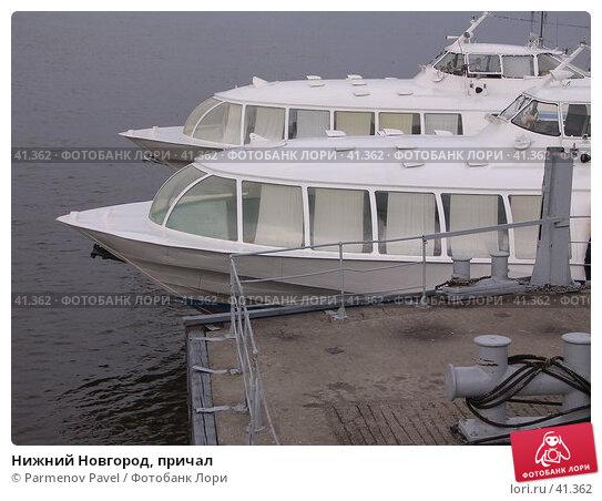 Нижний Новгород, причал, фото № 41362, снято 15 июня 2005 г. (c) Parmenov Pavel / Фотобанк Лори