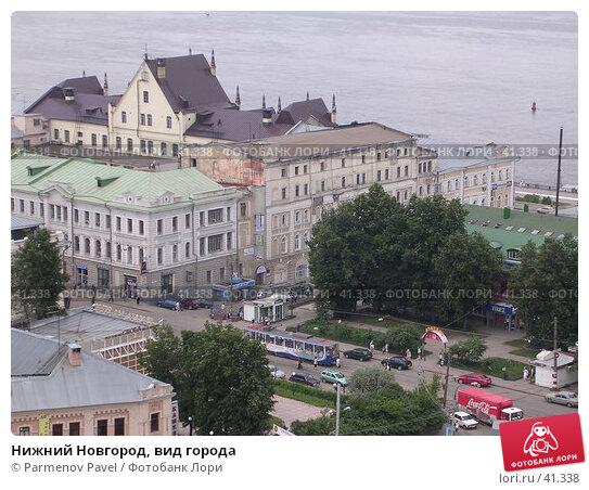 Купить «Нижний Новгород, вид города», фото № 41338, снято 15 июня 2005 г. (c) Parmenov Pavel / Фотобанк Лори