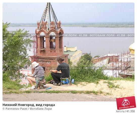 Нижний Новгород, вид города, фото № 41358, снято 15 июня 2005 г. (c) Parmenov Pavel / Фотобанк Лори