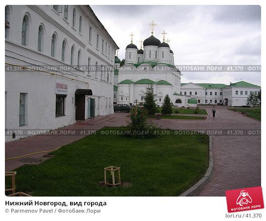 Купить «Нижний Новгород, вид города», фото № 41370, снято 15 июня 2005 г. (c) Parmenov Pavel / Фотобанк Лори