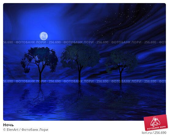 Ночь, иллюстрация № 256690 (c) ElenArt / Фотобанк Лори