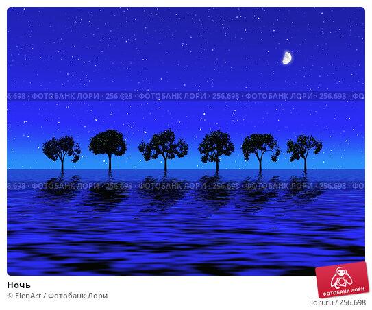 Ночь, иллюстрация № 256698 (c) ElenArt / Фотобанк Лори