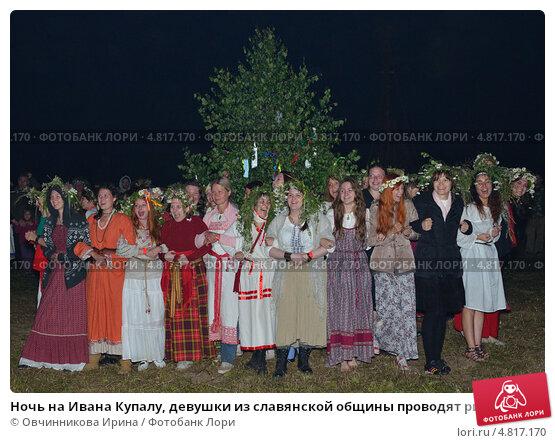 Москве славянская община знакомства в