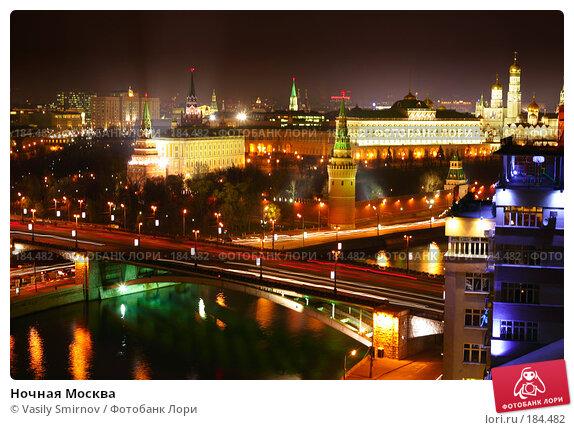 Купить «Ночная Москва», фото № 184482, снято 10 ноября 2004 г. (c) Vasily Smirnov / Фотобанк Лори