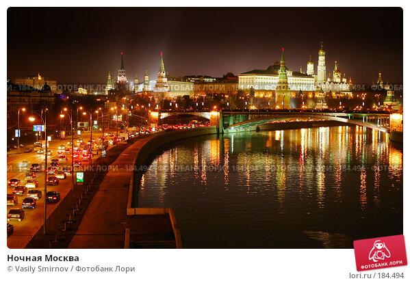 Ночная Москва, фото № 184494, снято 10 ноября 2004 г. (c) Vasily Smirnov / Фотобанк Лори