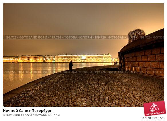 Ночной Санкт-Петербург, фото № 199726, снято 27 сентября 2017 г. (c) Катыкин Сергей / Фотобанк Лори