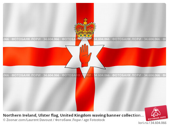 Northern Ireland, Ulster flag, United Kingdom waving banner collection... Стоковое фото, фотограф Zoonar.com/Laurent Davoust / age Fotostock / Фотобанк Лори