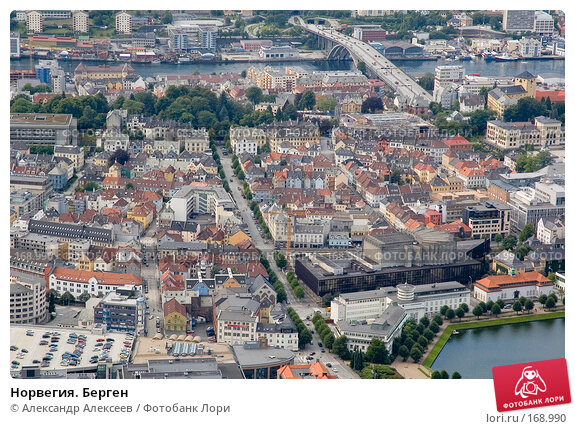 Норвегия. Берген, эксклюзивное фото № 168990, снято 1 августа 2006 г. (c) Александр Алексеев / Фотобанк Лори