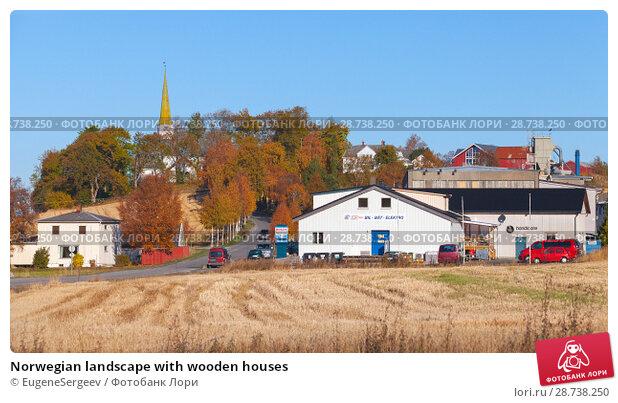 Купить «Norwegian landscape with wooden houses», фото № 28738250, снято 16 октября 2016 г. (c) EugeneSergeev / Фотобанк Лори