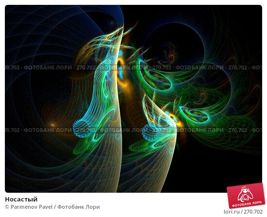 Носастый, иллюстрация № 270702 (c) Parmenov Pavel / Фотобанк Лори
