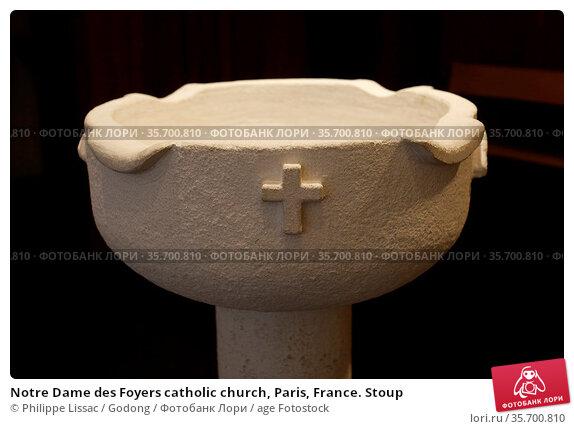 Notre Dame des Foyers catholic church, Paris, France. Stoup. Стоковое фото, фотограф Philippe Lissac / Godong / age Fotostock / Фотобанк Лори