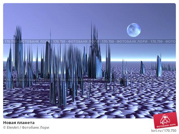 Новая планета, иллюстрация № 170750 (c) ElenArt / Фотобанк Лори