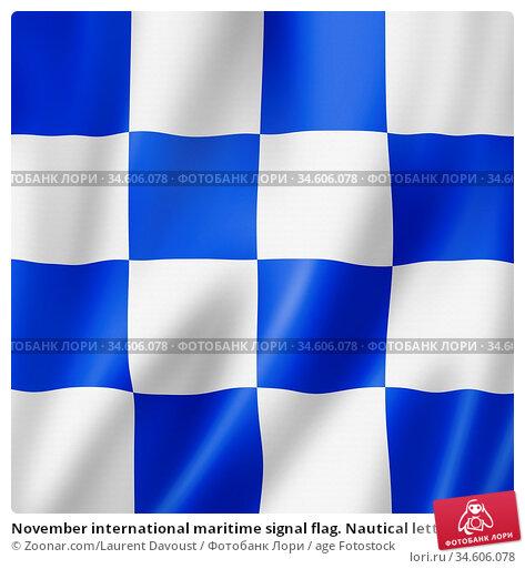 November international maritime signal flag. Nautical letters symbol... Стоковое фото, фотограф Zoonar.com/Laurent Davoust / age Fotostock / Фотобанк Лори