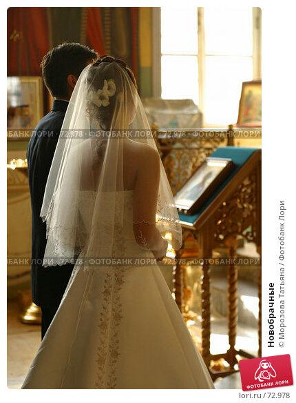 Новобрачные, фото № 72978, снято 22 сентября 2006 г. (c) Морозова Татьяна / Фотобанк Лори