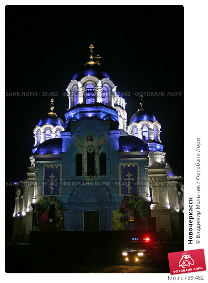 Новочеркасск, фото № 39482, снято 21 марта 2006 г. (c) Владимир Мельник / Фотобанк Лори