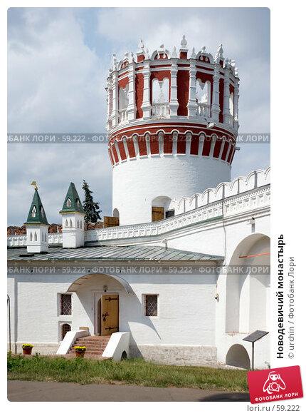 Новодевичий монастырь, фото № 59222, снято 17 июня 2007 г. (c) urchin / Фотобанк Лори