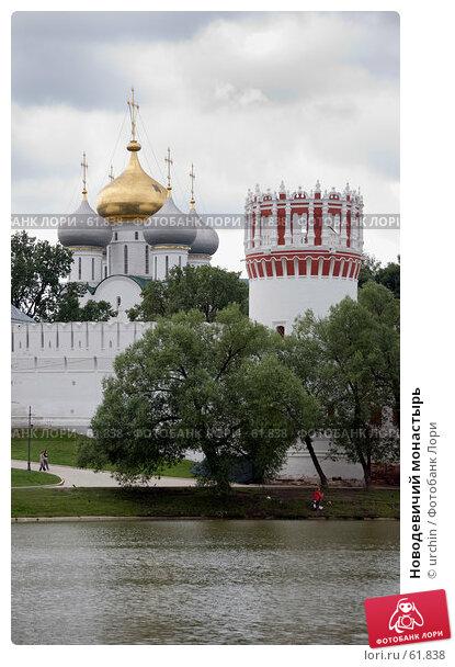 Новодевичий монастырь, фото № 61838, снято 14 июля 2007 г. (c) urchin / Фотобанк Лори