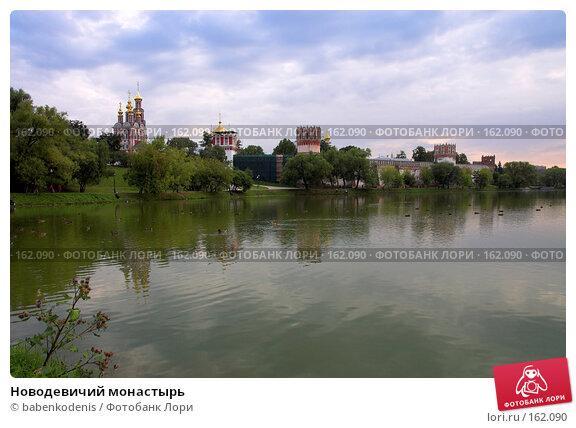 Новодевичий монастырь, фото № 162090, снято 11 февраля 2005 г. (c) Бабенко Денис Юрьевич / Фотобанк Лори