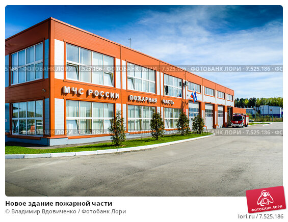 Новое здание пожарной части (2015 год). Редакционное фото, фотограф Владимир Вдовиченко / Фотобанк Лори