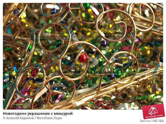 Новогоднее украшение с мишурой, фото № 145182, снято 11 декабря 2007 г. (c) Алексей Баринов / Фотобанк Лори