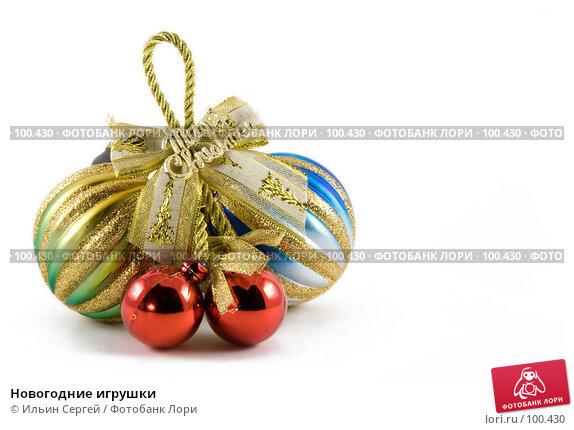 Купить «Новогодние игрушки», фото № 100430, снято 19 ноября 2006 г. (c) Ильин Сергей / Фотобанк Лори
