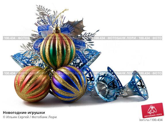 Новогодние игрушки, фото № 100434, снято 20 ноября 2006 г. (c) Ильин Сергей / Фотобанк Лори
