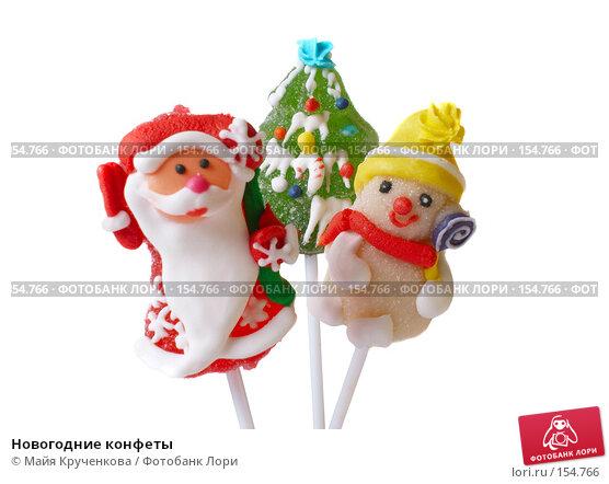 Новогодние конфеты, фото № 154766, снято 23 ноября 2007 г. (c) Майя Крученкова / Фотобанк Лори