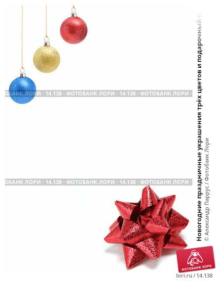 Купить «Новогодние праздничные украшения трёх цветов и подарочный бант красного цвета вертикально», фото № 14138, снято 22 ноября 2006 г. (c) Александр Паррус / Фотобанк Лори