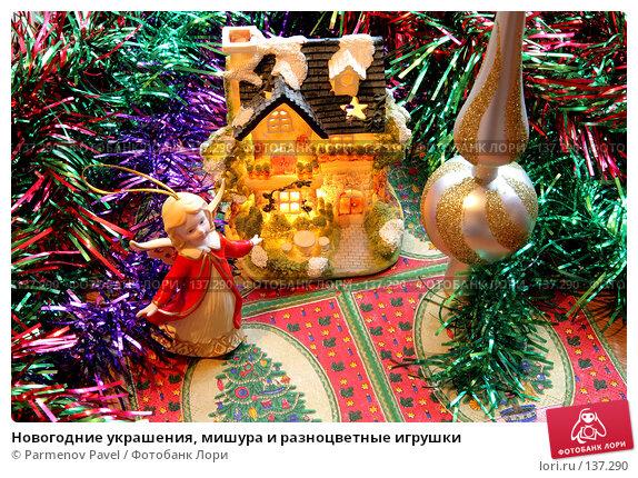 Новогодние украшения, мишура и разноцветные игрушки, фото № 137290, снято 4 декабря 2007 г. (c) Parmenov Pavel / Фотобанк Лори