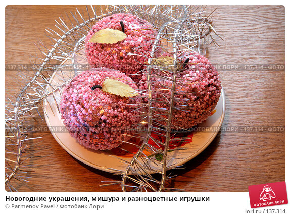 Новогодние украшения, мишура и разноцветные игрушки, фото № 137314, снято 4 декабря 2007 г. (c) Parmenov Pavel / Фотобанк Лори
