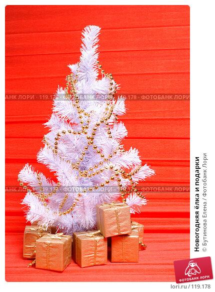Новогодняя ёлка и подарки, фото № 119178, снято 18 ноября 2007 г. (c) Бутинова Елена / Фотобанк Лори
