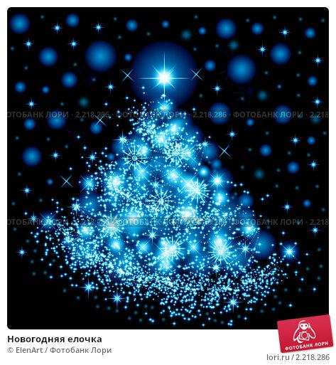 Купить «Новогодняя елочка», иллюстрация № 2218286 (c) ElenArt / Фотобанк Лори
