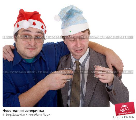 Купить «Новогодняя вечеринка», фото № 137886, снято 15 декабря 2006 г. (c) Serg Zastavkin / Фотобанк Лори